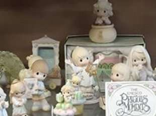 Children's gifts, and many more