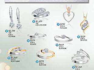 A wide selection of Canadian diamonds to fit your unique desires