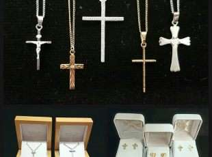 Baptism, communion, dedication and confirmation gifts